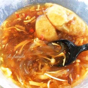 中国★無錫|中華な朝食☆酸辣湯+生煎(焼き饅頭) 【糊涂生煎】