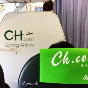 日本★大阪|中国から無事帰国しました!