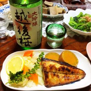 日本★大阪|自宅隔離観察☆おうちごはん《いただき物のお野菜》(2020.09.24)