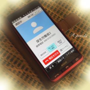 日本★大阪|入国後14日間の隔離観察期間からの解放!(2020.10.02)