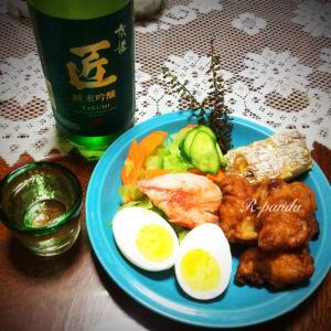 日本★大阪 おうちごはん☆朝ご飯はパン?和食?(2020.09.30)