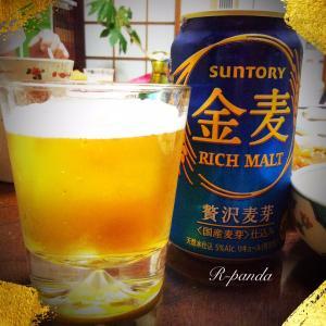日本★大阪 おうちごはん☆初‼︎第3のビール!+金曜日カレー(2020.10.02)