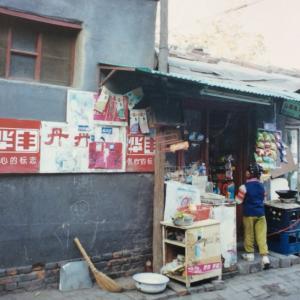 日本★大阪 フィルムの写真をデジタル化しよう!と意気込んでたのに…