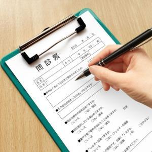 日本★大阪|胆石について❸胆嚢摘出手術前の検査(2020.10.15)