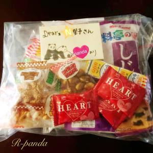 日本★大阪|中国無錫の呑み友達へ贈り物♪(2020.12.25)