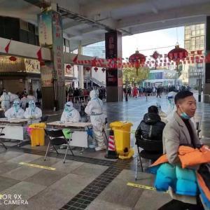 中国★無錫|新型コロナウィルス【無錫・常州情報】(2020.12.29)