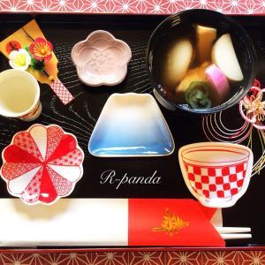 日本★大阪|日本のお正月【お雑煮とお屠蘇】(2021.01.01)