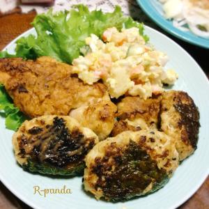日本★大阪 しそ巻き鶏つくね豆腐ハンバーグ(2021.05.27)