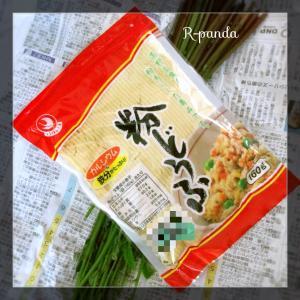 日本★大阪 ヘルシー♪ダイエットに最適⁈高野豆腐の粉末【粉豆腐】