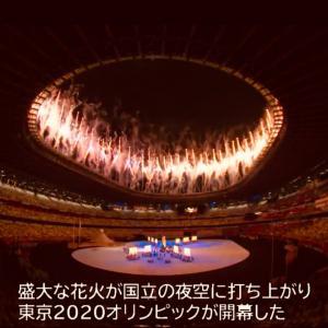 日本★大阪 オリンピック開会式(2021.07.23)