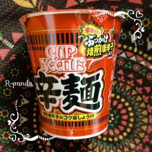 日本★大阪|日清カップヌードル【辛麺】(2021.09.24)