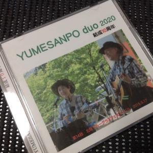 結成10周年オリジナルCD
