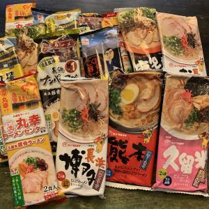 九州棒ラーメン祭り