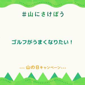 今の願いm(__)m