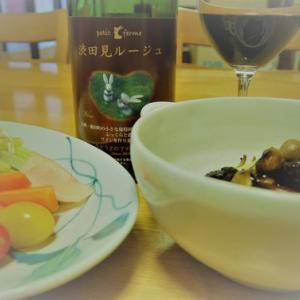 コロナウィルスで休業中、お料理を研究するのだ。