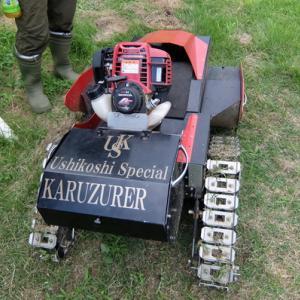 ワインぶどう畑でリモコン式草刈り機は使える?