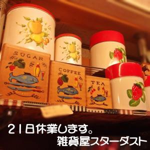レトロなティン缶と木製入れ子の箱
