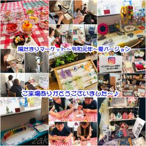 6月23日&24日「陽だまりマーケット~令和元年~夏バージョン」ご報告