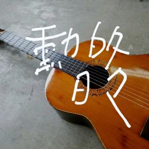Instagram #acousticguitar