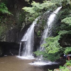 【大人のお出かけ】茨城の隠れた名所・月待の滝
