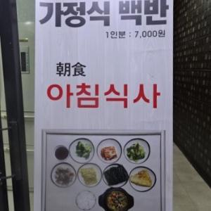 今回のソウル旅 個人的『ベストご飯』はコレ!
