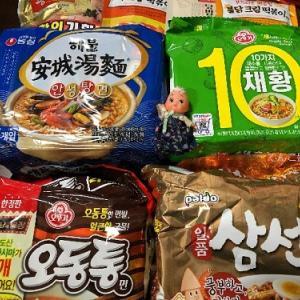 韓国の国民食チャジャンミョンを食べました(サムソンチャジャン)