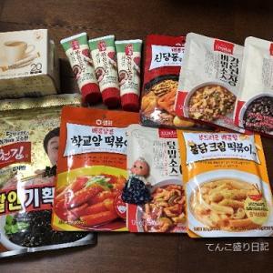 韓国食材で簡単ブランチ・カンテンジャン