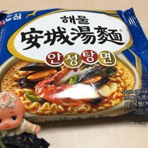 ヘムル安城湯麺を食べてみました&作り方
