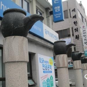 韓国のリズムを感じながら巡る旅 大邱編 by韓国観光公社