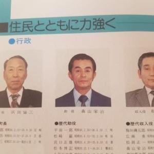 アニメ「宇宙戦艦ヤマト」の古代守・進兄弟は日本赤軍の奥平剛士・純三兄弟を示している?