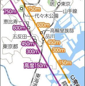 上皇・秋篠宮が京都に戻って平城京跡歴史公園で秋篠宮が即位、東京天皇と並立する壬申の乱の再現か?