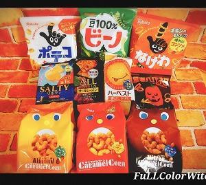 東ハトキャラメコーンキャンペーンヽ(*´∀`)ノお菓子の詰め合わせ。♥。・゚♡゚・。♥。・゚♡゚