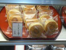 お菓子の老舗 南島製菓