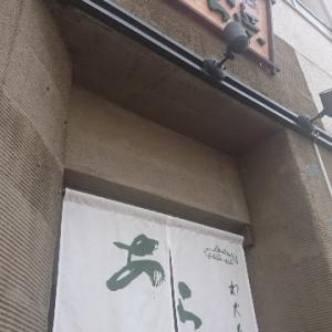 旬魚・鮨の店「あら浜」@仙台