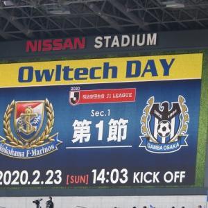 【J1】横浜vsG大阪「始まりました」@日産