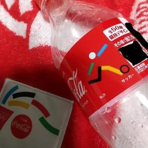 東京五輪2020がある風景「コカ・コーラ」