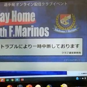 Stay Home withF.marinosを視聴しました