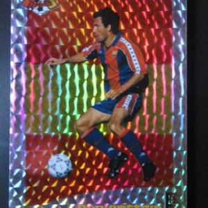 【PANINI】OFFICIAL FOOTBALL CARDS1996(フランス)