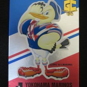 【カネボウ】J.LEAGUE GOLD CARD '93-'94