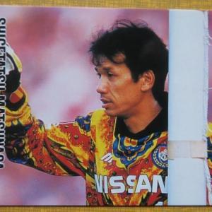 【Calbee】Jリーグチップス1995