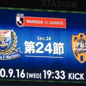 【J1】横浜vs清水「さぁ後半だ」@日産