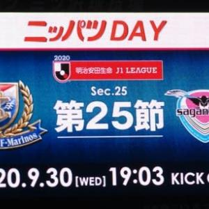 【J1】横浜vs鳥栖「エリキ神」@ニッパツ