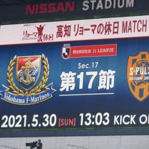 【J1】横浜vs.清水「リーグ10勝目」@日産