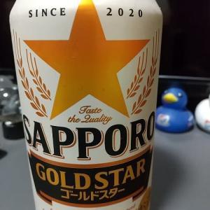 GOLD STARでアド代表選出に乾杯