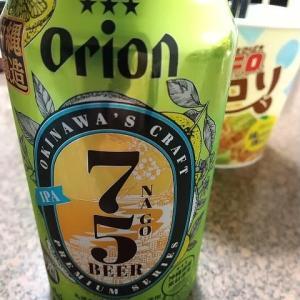 NAGOビールでNAKO
