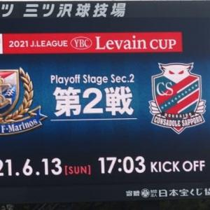 【LC】横浜vs.札幌「悔しい」@ニッパツ