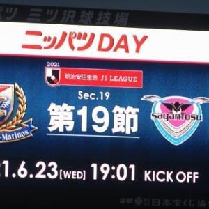 【J1】横浜vs.鳥栖「松永(英)1勝」@ニッパツ