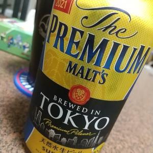 プレモル(東京仕込2021)で乾杯