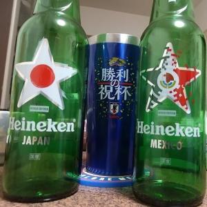 ハイネケン(日本&メキシコ瓶)で祝杯