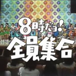 志村けんさん追悼と俳優の在り方